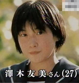 sawaki.jpg